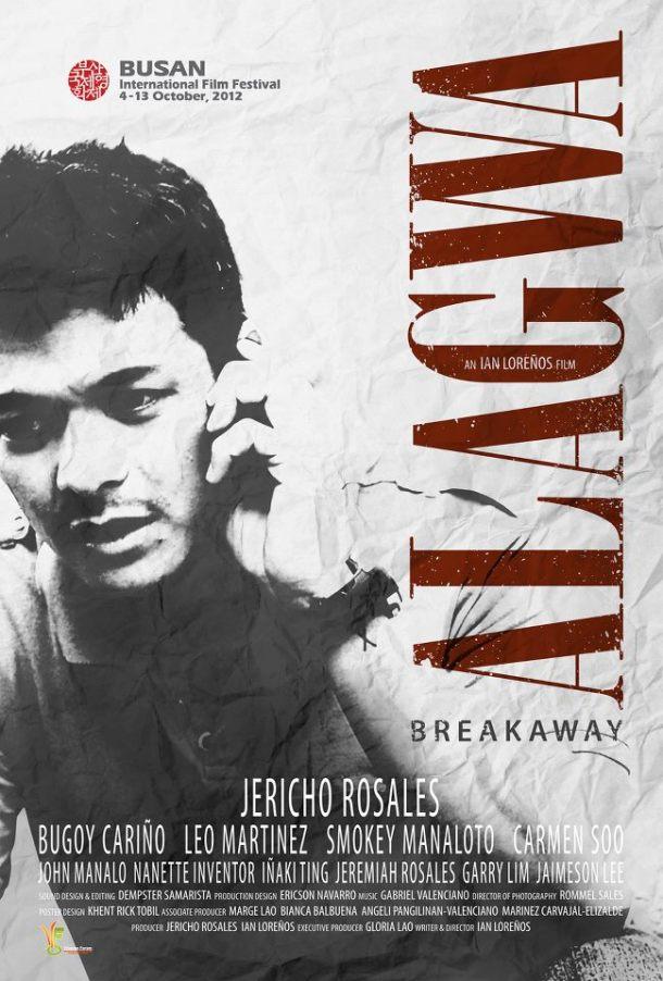 alagwa-poster