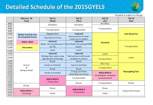2015_GYELS_Detail_Schedule