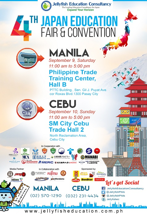 4th Japan Education Fair and Convention